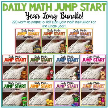 2nd Grade Daily Math Warm Ups: YEAR LONG BUNDLE