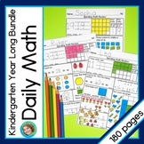 Daily Math Kindergarten Year Long Bundle DISTANCE LEARNING