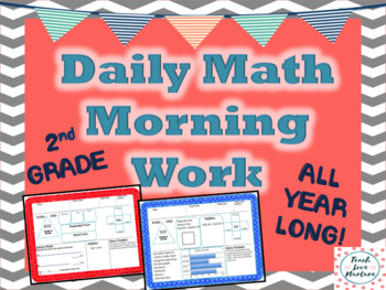 Daily Math Morning Work BUNDLE - Second Grade - All Year