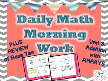 Daily Math Morning Work - Second Grade - Addition with Arrays
