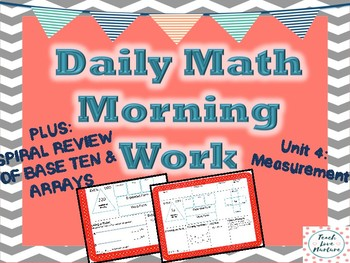 Daily Math Morning Work - Second Grade - Measurement Plus Review