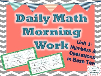 Daily Math Morning Work - Second Grade - Number and Operations in Base Ten