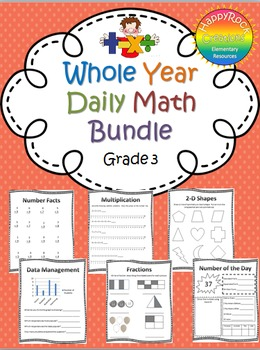Yearly Math Pages Bundle
