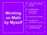 Daily Math Poster