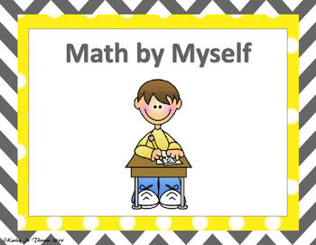 Daily Math Posters