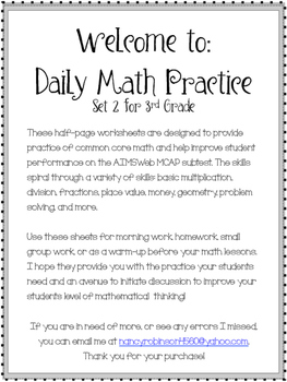 Daily Math Practice 3rd Grade Set 2!