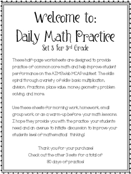 Daily Math Practice 3rd Grade Set 3!