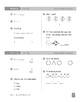Daily Math Practice Bundle, Grade 1, Weeks 1-6