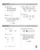 Daily Math Practice Bundle, Grade 1, Weeks 13-18