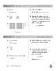 Daily Math Practice Bundle, Grade 3, Weeks 25-30