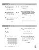 Daily Math Practice Bundle, Grade 4, Weeks 25-30