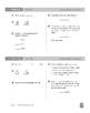 Daily Math Practice Bundle, Grade 5, Weeks 1-6