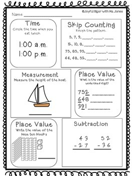 Daily Math Practice - PRINT and GO - February