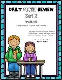 2nd Grade Daily Math Spiral Review Set 2