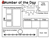 Daily Math Practice Sheet