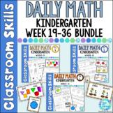 Daily Math Worksheets BUNDLE for Kindergarten 2nd Semester Sets 4,5,6