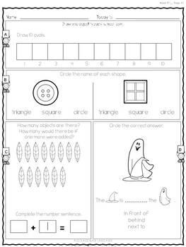 Daily Math Printables BUNDLE for Kindergarten: 1st Semester Sets 1,2,3
