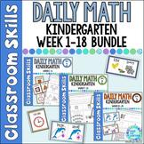 Daily Math Worksheets BUNDLE for Kindergarten 1st Semester Sets 1,2,3