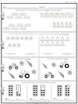 Daily Math Printables for Kindergarten: Set 4:  Weeks 19-24