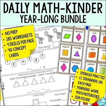 Daily Math Printables for Kindergarten YEAR BUNDLE