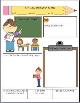 Daily Math Report for Student and Parent (Everyday Math)