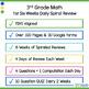 Daily 3rd Grade STAAR Math Review 1st Six Weeks - New Math TEKs