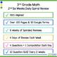 Daily 3rd Grade STAAR Math Review 2nd Six Weeks - New Math TEKs