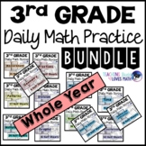 A Whole Year of Daily Math Review Bundle 3rd Grade