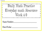 CCSS Daily Math Review- An Everyday Math Resource Printable!