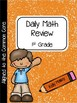 Daily Math Review  Bundle 1st - 5th Grade - Daily Spiral Math Review
