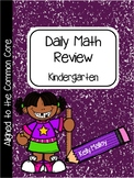 Distance Learning Daily Math Review Kindergarten Spiral Ma