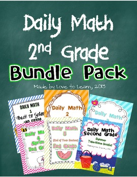 Daily Math Second Grade Bundle Pack