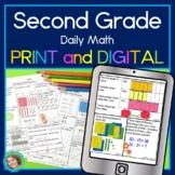 Second Grade Daily Math Spiral Review Year Long Bundle Pri