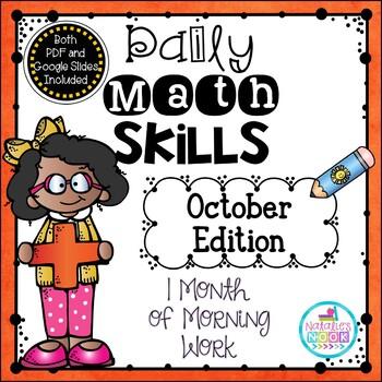 Daily Math Skills {October Morning Work}