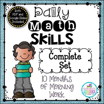 Daily Math Skills {Morning Work BUNDLE}