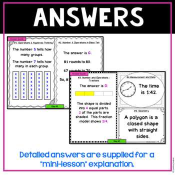 August Daily Math Spiral for 3rd Grade - Common Core No Prep