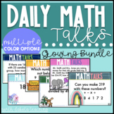 Middle School Number Talks Bundle - Distance Learning Math Talk