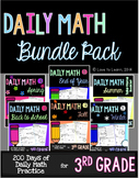 Daily Math Third Grade Bundle Pack