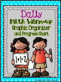Daily Math Warm-up Graphic Organizer and Progress Chart