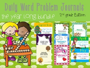 Daily Math Word Problem Journals for the Entire Year! {2nd Grade Edition}