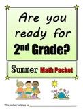 1st going to 2nd Math Summer Packet