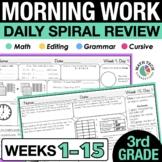 3rd Grade Math Review - 3rd Grade Math Morning Work   Dist