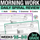 3rd Grade Morning Work - BUNDLE 2