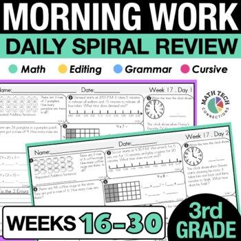 3rd Grade Morning Work - BUNDLE 2