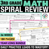 3rd Grade Morning Work, Homework, Spiral Review Math Bundle