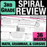 3rd Grade Math Spiral Review Math | 3rd Grade Math Homework | Independent Work
