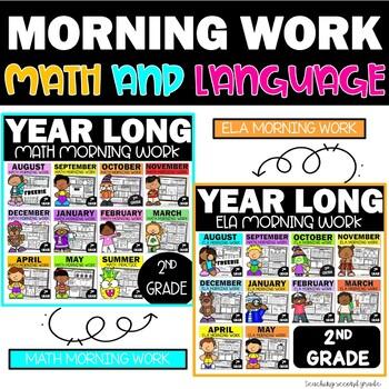 Second Grade Morning Work   Math   Language   Bundle
