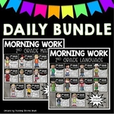 Second Grade Morning Work | 2nd Grade Spiral Math and Language | Bundle