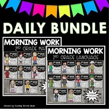 Second Grade Morning Work   Daily Math Review   Bundle