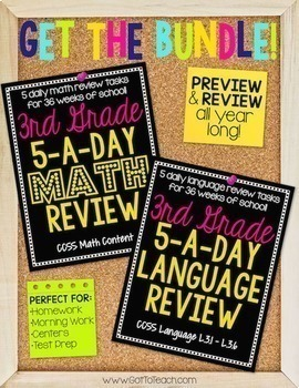 3rd Grade Daily Math and Language Spiral Review Bundle